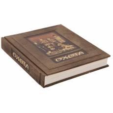 """Подарочная книга """"Охота"""" BG0024M"""