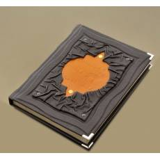 Большая книга охотника RV0017922CG