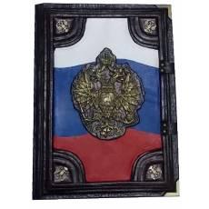 Российская летопись zv765478