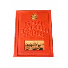 История московских районов zv928455