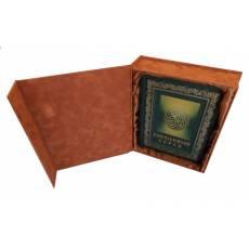 Священный Коран zv241445