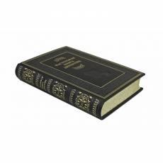 Настольная книга Директора BG0083R