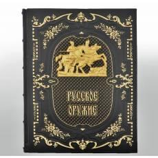 """Книга """"Русское оружие"""" в подарочном коробе Авторские работы RV0021336CG"""