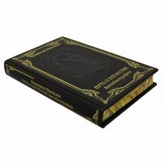 Бенджамин Франклин. Путь к богатству. Автобиография BG3366M