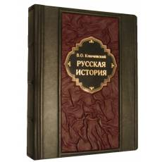 Ключевский В.О. Русская История zv119771