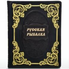 Русская рыбалка RV0017601CG