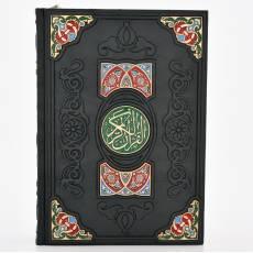 Коран RV0029688CG