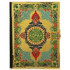 Коран Златоуст RV22837CG