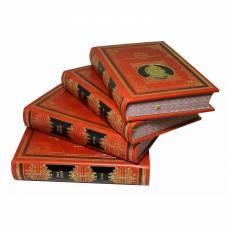 Джек Лондон. Собрание сочинений в 14 томах BG44230M