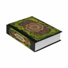 Коран (Перевод с арабского и коментарий М.-Н. О. Османова) BG6966M