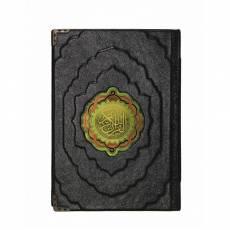 Коран на арабском языке BG5510M