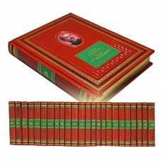 Путь к успеху. 24 тома BG1111S