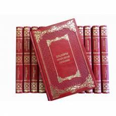Шедевры мировой поэзии в 12 томах EKS269