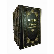 О. Генри. Собрание сочинений в 6 томах EKS285
