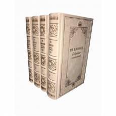М. В. Ломоносов-собрание сочинений в 4 томах EKS305