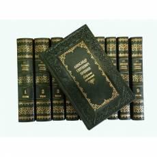 Собрание сочинений А.С.Пушкина в подарочном издании EKS312