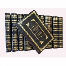 Стивен Кинг собрание сочинений в 20 томах EKS316