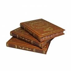 Крылов И.А. Собрание сочинений в 3 томах BG5051S