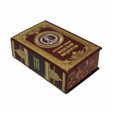 Большая книга женской мудрости BG6473M