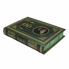 Настольная книга руководителя. Сборник 7 репринтных книг BG4412R