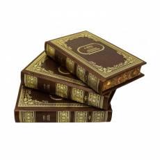 Дюма А. Собрание сочинений в пятнадцати томах BG9951M