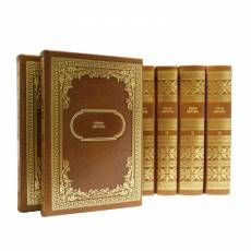 Цветаева М. Собрание сочинений в 7 т. BG5777S