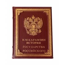 Карамзин: История государства Российского zv850874