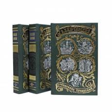 Книга Ключевский В.О. Полный курс лекций в трех книгах BG1311S