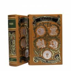 Книга Ницше Ф. Собрание в двух томах BG1266S