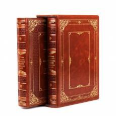 Книга Финансы России XIX столетия (4кн. в 2т.) BG1295S