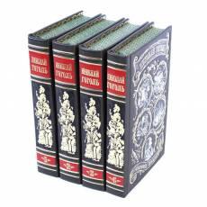 Книга Гоголь Н.В. Собрание сочинений в 4 т BG1267S