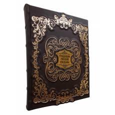 Книга Традиции русской свадьбы zv587779