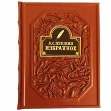 Книга Пушкин. Избранное zv568023
