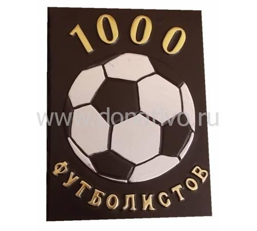 1000 футболистов zv417289