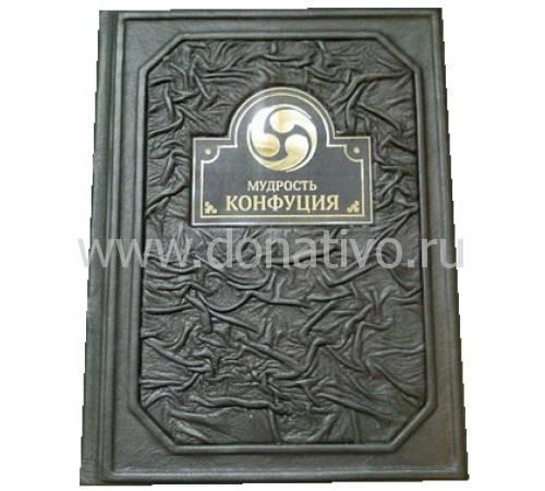 Конфуций. Мудрость zv82650