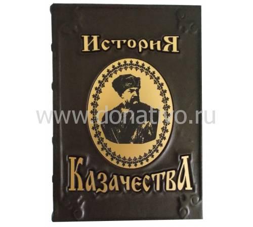 История казачества zv55714