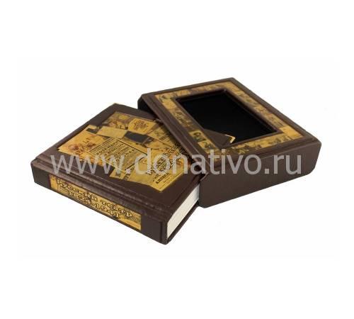 Русский театр. 1824-1941 BG1924F