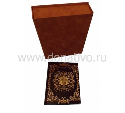 Императоры России zv654959