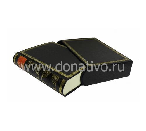 Домострой в императорской России BG4500R