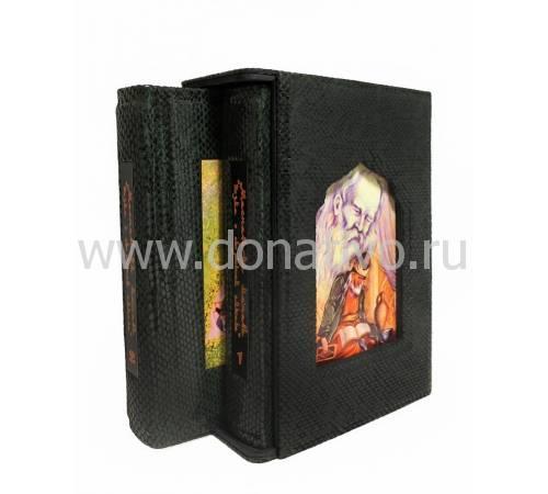 Поэма о скрытом смысле (Джалал ад-дин Мухаммад Руми). (2 тома) BG3544F