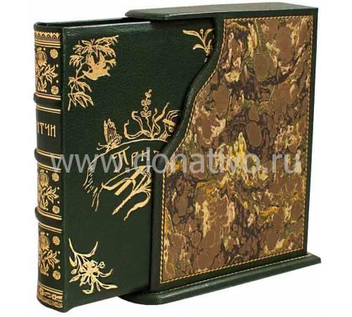 Притчи книга (шагрень) S1009