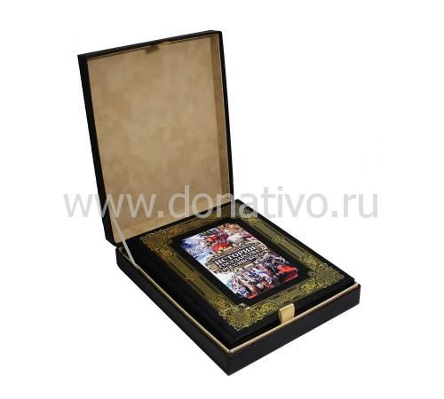 Книга Иллюстрированная история государства Российского BG1309K