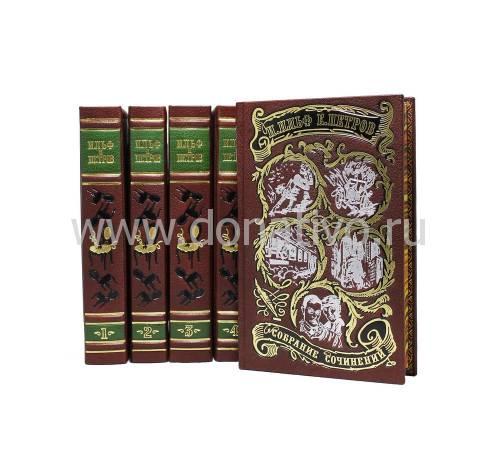 Книга Ильф И., Петров Е. Собрание сочинений в 5 т BG1310S