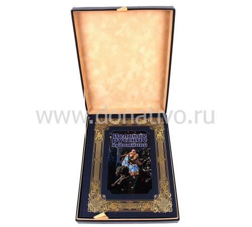 Книга Великие русские художники BG1270K